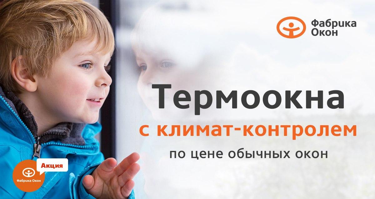 https://pp.userapi.com/c844416/v844416732/1178a/d-cfcvNys0c.jpg