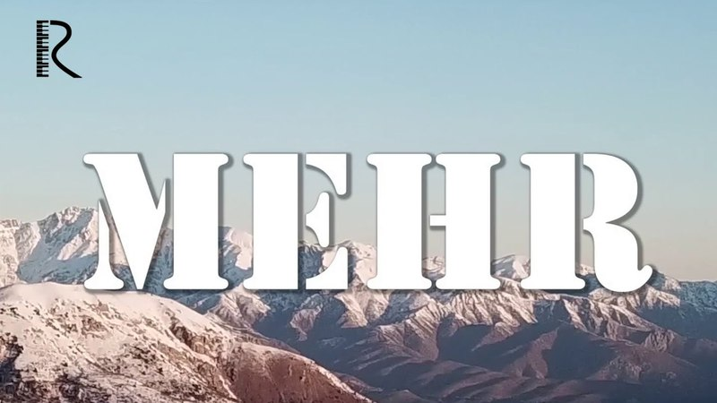 Mehr (qisqa metrajli film) | Мехр (киска метражли фильм)