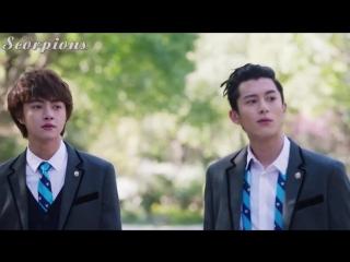 Сад падающих звезд (Meteor Garden 2018) - трейлер рус.саб