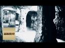 Секреты аксайских подземелий Искатели Телеканал Культура