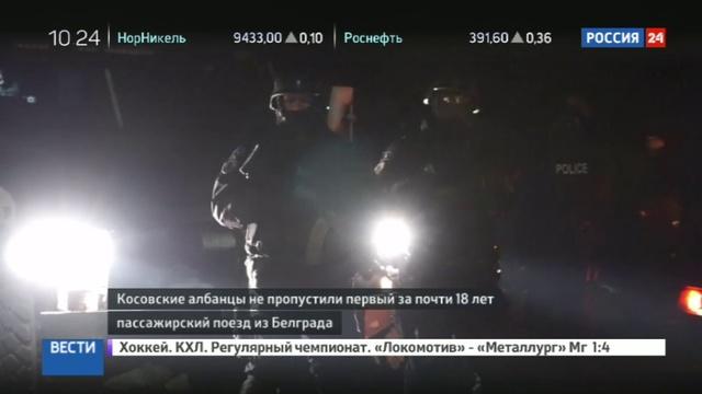 Новости на Россия 24 • Президент Сербии впервые проведет переговоры с косовскими албанцами