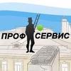 Трубочисты в Санкт-Петербурге