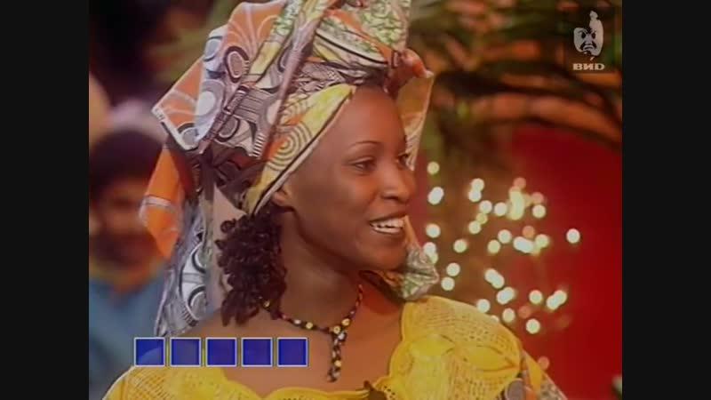 Поле чудес в Африке ОРТ 31 03 2000
