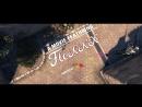 FleXXX - FragMovie CSGO
