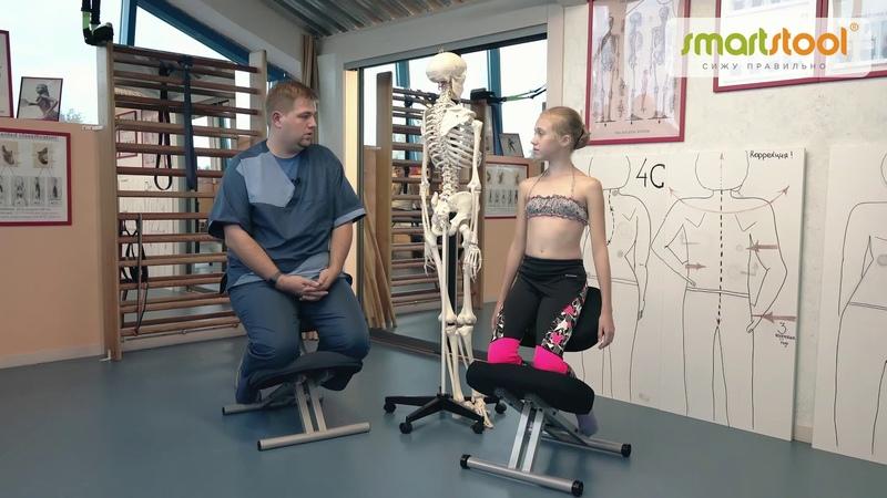 Как коленный стул восстанавливает и корректирует осанку? Ответ врача ортопеда smartstool