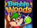 Bubble Woods Лучшая игра в своем роде для детей и взрослых