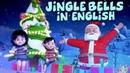 Боб Поезд Колокольчики | Рождественские гимны | счастливого Рождества | Bob Train Jingle Bells