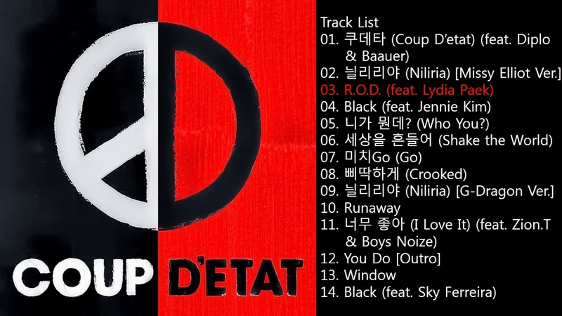 G Dragon 지드래곤 Coup D'etat Full Album
