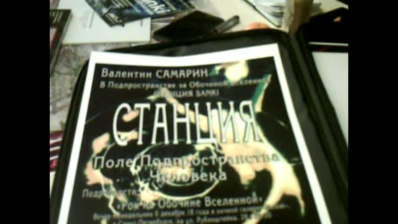 Валентин Тиль Мария Самарин-Смирнов в гостях в галерее Вереск