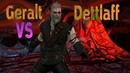 The Witcher 3 - Геральт против Детлаффа (Бой на смерть!)
