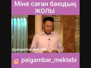 міне ақша табудың жолы!ұстаз Арман Қуанышбаев
