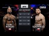 Fight Night London Jimi Manuwa vs Jan Blachowicz