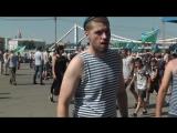 Ансамбль Голубые береты выступил на Дне ВДВ в Парке Горького