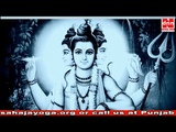 Sholkas For Seven Chakras II