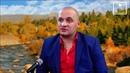 Как диагностировать болезни по внешнему виду ✧ Андрей Дуйко Тибетская формула