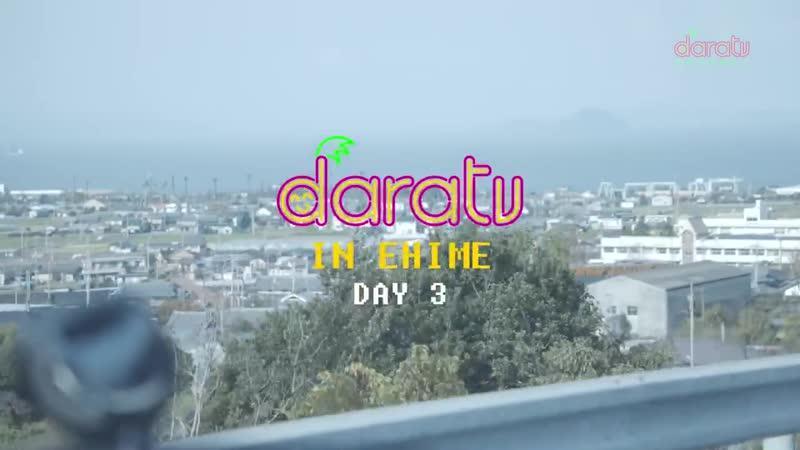 다라티비, 에히메 힐링여행 with 박두라미 EP.02 - DARATV IN EHIME