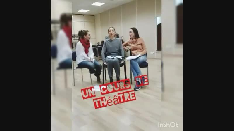 Театральные экзерсисы - 2018