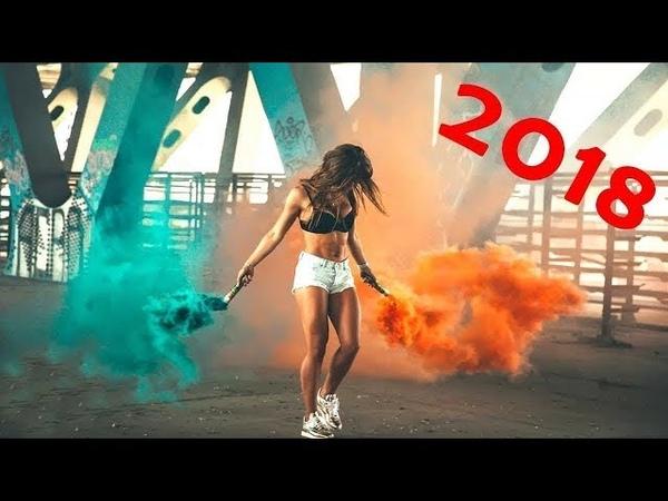 Лучшая танцевальная музыка 2018►Танцевальный микс Классная Музыка►Новая Клубная Музыка Бас 2018