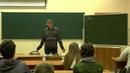 Русский язык. Базовый курс 7-9 кл. (ОГЭ). 1 день занятий 2. 01. 18 г
