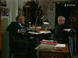 1987г Кирилл Лавров. Размышления.. Размышления... Док. фильм СССР.