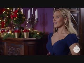 Рождественские украшения / A Christmas Arrangement (2018) BDRip 720p [vk.com/Feokino]
