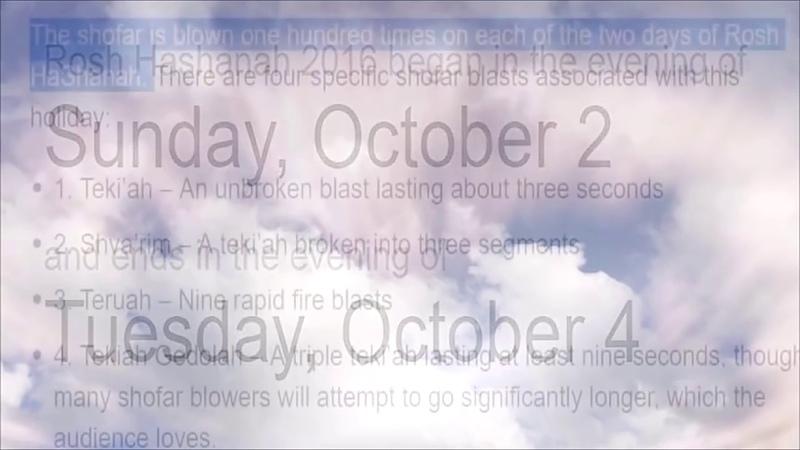 Jerusalem Phenomenon Sky Ring With Trumpets sounds. Two spots (1 10 2016) Явление в небе И