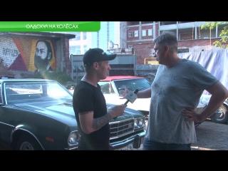 Выпуск новостей 25.06: Олдскул на колесах