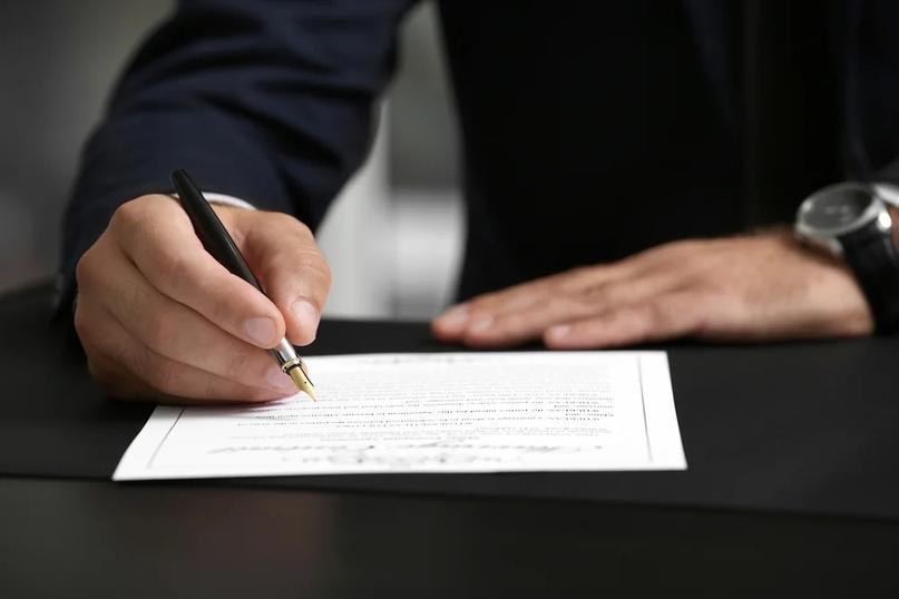 Как закрыть долг перед судебными приставами можно взять кредит погасить долг
