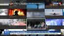 Новости на Россия 24 • Под подразделением пожарных провалился пол: погибли 7 человек