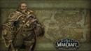 Adventures in Kul Tiras In Game Cinematics - BFA Cutscenes