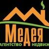 """""""Медея"""" Агентство недвижимости"""