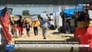 Новости на Россия 24 Сильные наводнения продолжают уносить жизни перуанцев