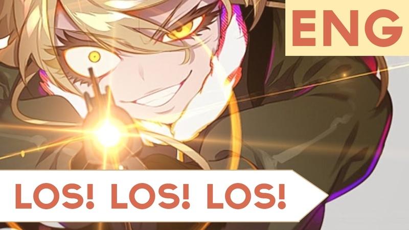 【ENGLISH】Los! Los! Los! - Youjo Senki ED【FULL Cover by Igiko (いぎこ)】