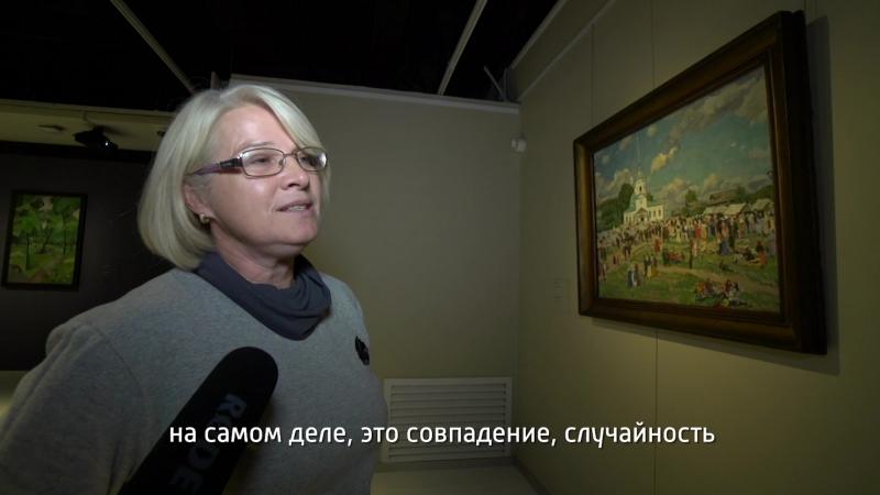 Загадочная картина на выставке Изображая Россию в парке Зарядье