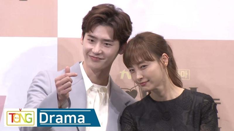 이나영 Lee Na Yong 이종석 Lee Jong Suk '로맨스는 별책부록' 제작발표회 포토타임 통통TV