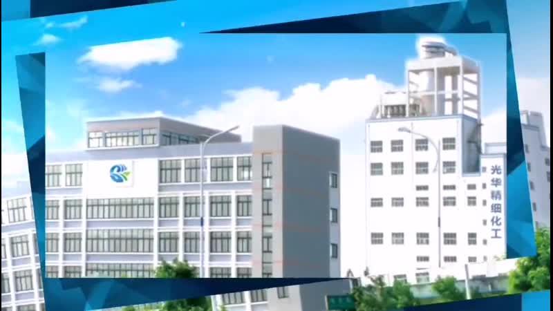 Weifang Guanghua Fine Chemical Co.,Ltd