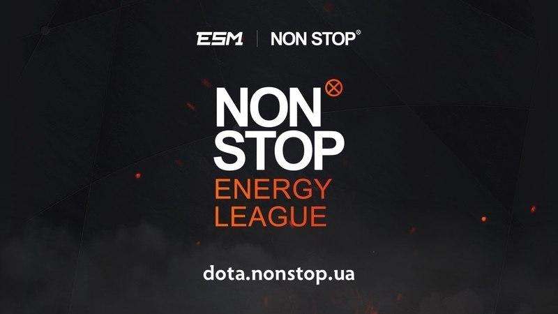 Яркие моменты первой недели NON STOP Energy League Cup