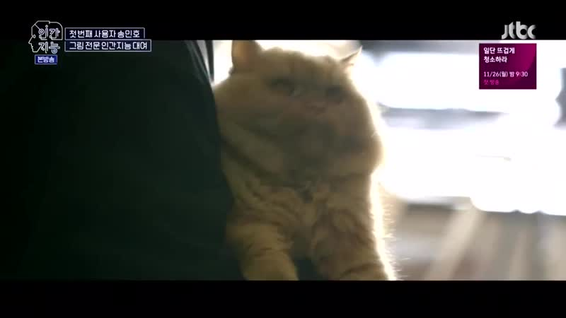 LMAO Mino is asking what nickname should he give to that thing Jhonny Miyu meow Mino s