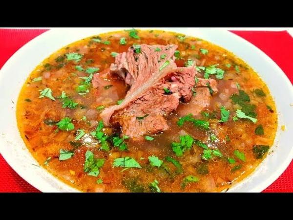 Суп Харчо Очень Вкусный Грузинский Суп Простой Рецепт Харчо