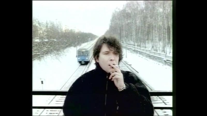 Нэнси Дым Сигарет С Ментолом 1994