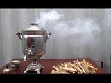 Растопил самовар и вскипятил воду. Жизнь в деревне. How to heat a samovar. Living in Russia.