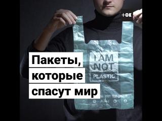 Пакеты, которые спасут мир