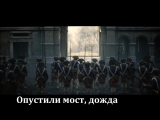 RUSSIAN LITERAL Assassin's Creed Unity.mp4
