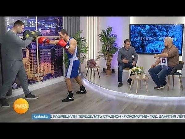 Вне Игры, Иван Емельянов, бокс, 2019, kaskad.tv