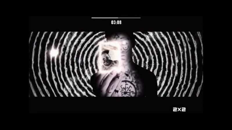 Pau — Рикки-Тикки-Тави [2x2]