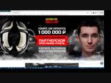 Партнерка BizClub_ Как заработать от 9000 до 75000 руб. httpsbizclub.infopartner-reggcao=4831&ampgcpc=f956b