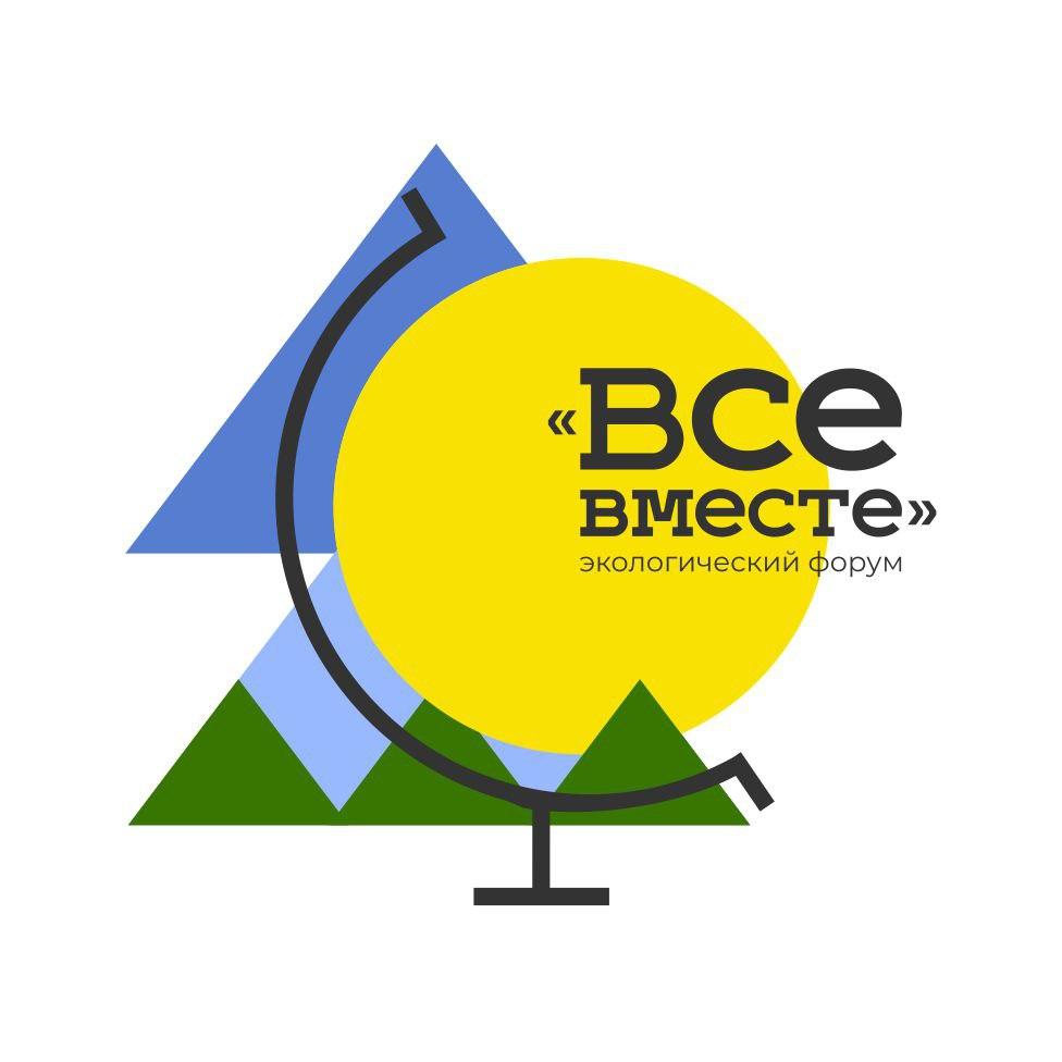 Афиша Челябинск Областной экологический форум РДШ74