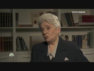 вдова Солженицына