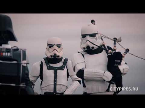 Оркестр волынщиков City Pipes. Star wars and bagpipes