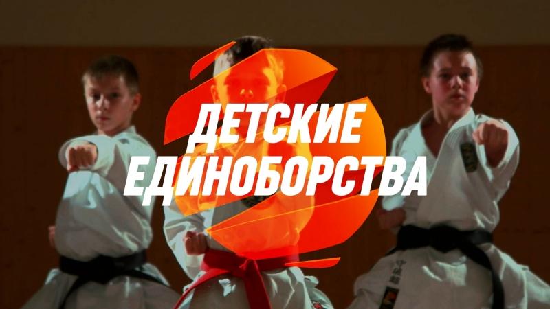Единоборства для детей. Детские секции в Челябинске